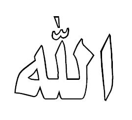 Tulisan Arab Subhanallah Masnasih Com