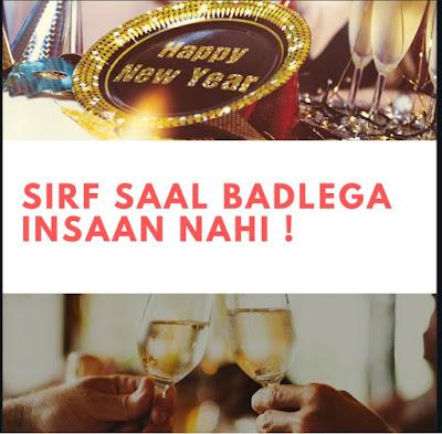 New special status 2019 Sirf Saal Badlega Insaan Nahi !