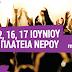 Release Athens 2017, όλες οι πληροφορίες για το συναρπαστικό φεστιβάλ του καλοκαιριού 2,16,17 Ιουνίου 2017