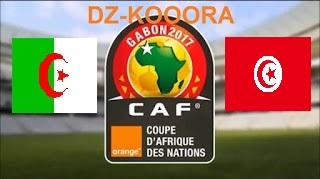 سيدخل المنتخب الوطني الجزائري بنفس تشكيلة المباراة الأولى ضد زيمبابوي،  في المباراة التي ستجمعه بالمنتخب التونسي في إطار الجولة الثانية من الدور الأول في كأس أمم إفريقيا 2017 ، وعرفت تغييرين فقط حيث سيعوض عسلة الحارس مبولحي ، ورشيد غزال مكان هلال العربي سوداني المصاب .