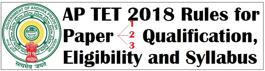 GO.25 Dated:04.05.2018 AP TET 2018 Paper 1,2,3 New Rules, Eligibility criteria Qualification ,Eligibility ,Syllabus