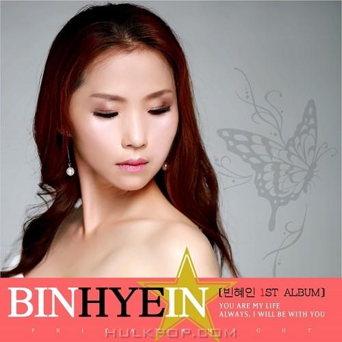 BINHYEIN – 불타는 금요일 – Single