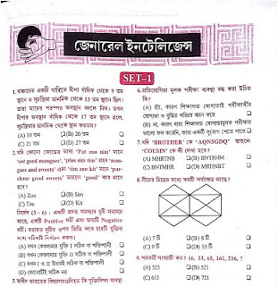 Download Bengali general intelligence Practice set