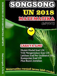 Modul SIAP UN 2018 Matematika SMP