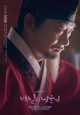 Biodata Terbaru Pemain Drama 100 Days My Prince3