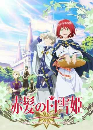 Download Akagami no Shirayuki-hime S1 Subtitle Indonesia Episode 01 – 12