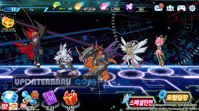 Digimon Soul Casher 디지몬 소울 체이서 Apk V2.24 For Android