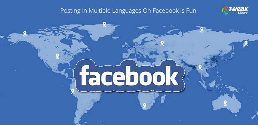 توثيق: طوفان لغات فيسبوك يجعلها عاجزة عن حظر انتشار المحتوى المؤذي