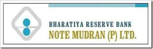 Bharatiya Reserve Bank Note Mudran Private Limited Recruitment 2017 Assistant Manager, Industrial Workman Grade-I (Trainee) 407 posts