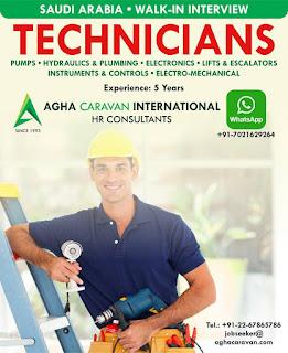 Technicians Job Gulf jobs walkins text image