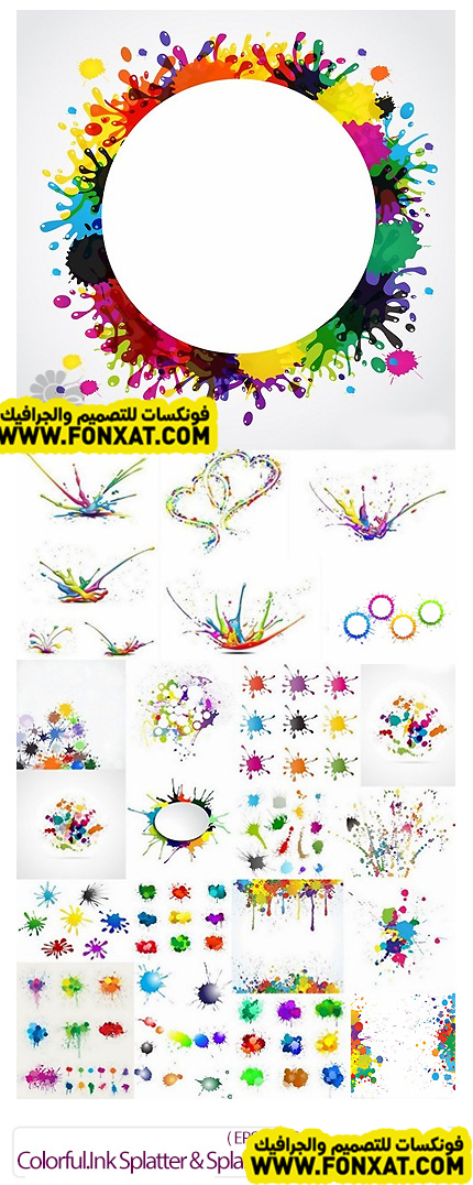Download colorful ink vector illustrations sprayed droplets