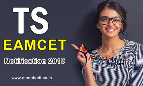 Telangana Eamcet Notification 2019