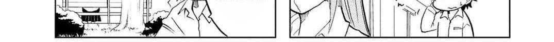 อ่านการ์ตูน Koisuru Yankee Girl ตอนที่ 2 หน้าที่ 43