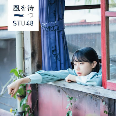 [Lyrics + Translation] STU48 - Kaze wo Matsu Full Version