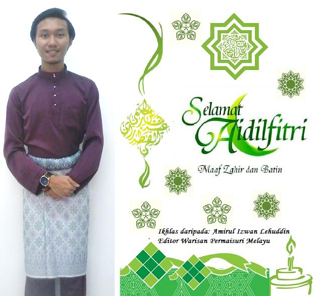 Kad Raya Kurniaan Dymm Sultan Dan Permaisuri Johor 2017