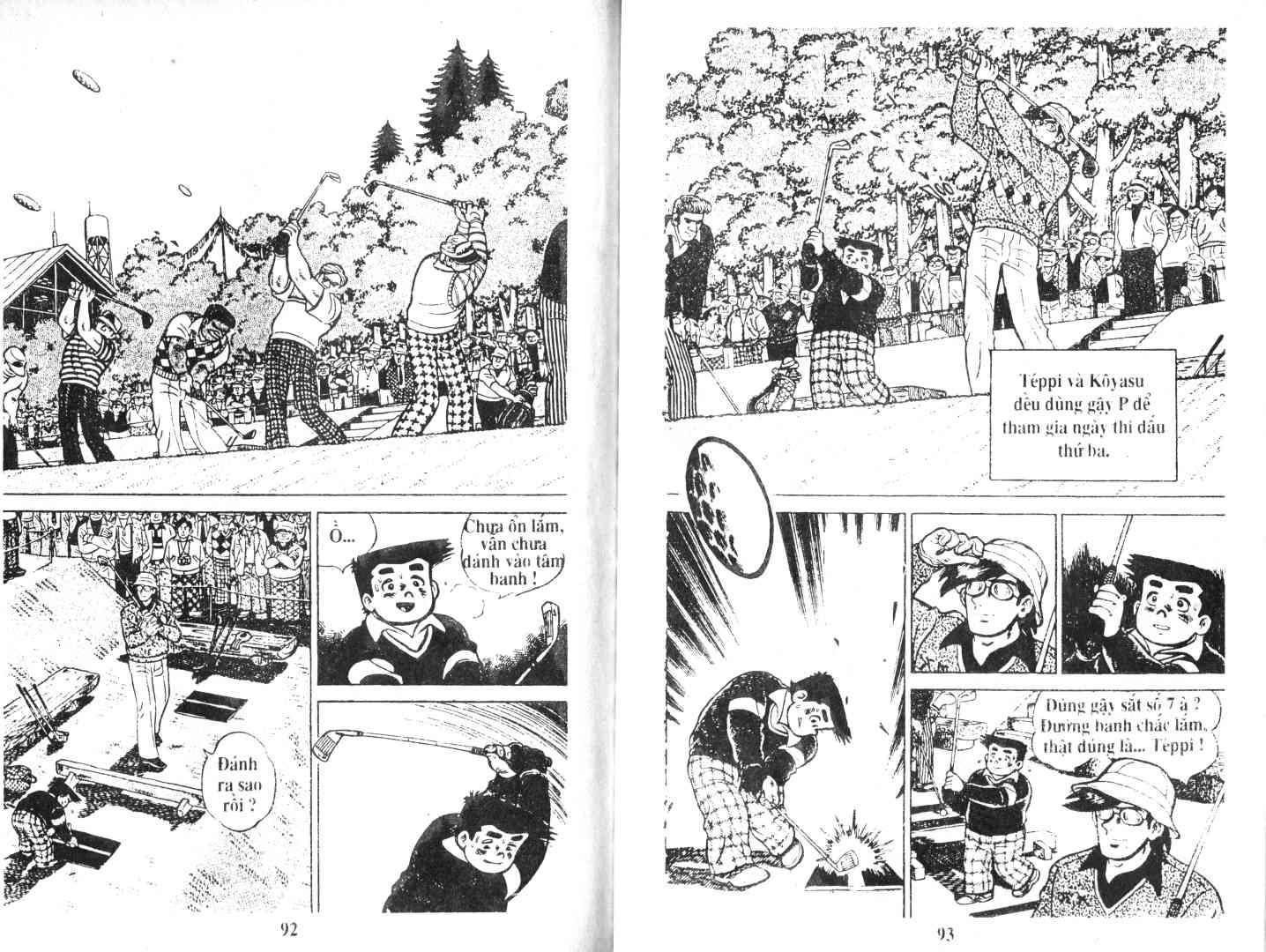 Ashita Tenki ni Naare chapter 41 trang 45