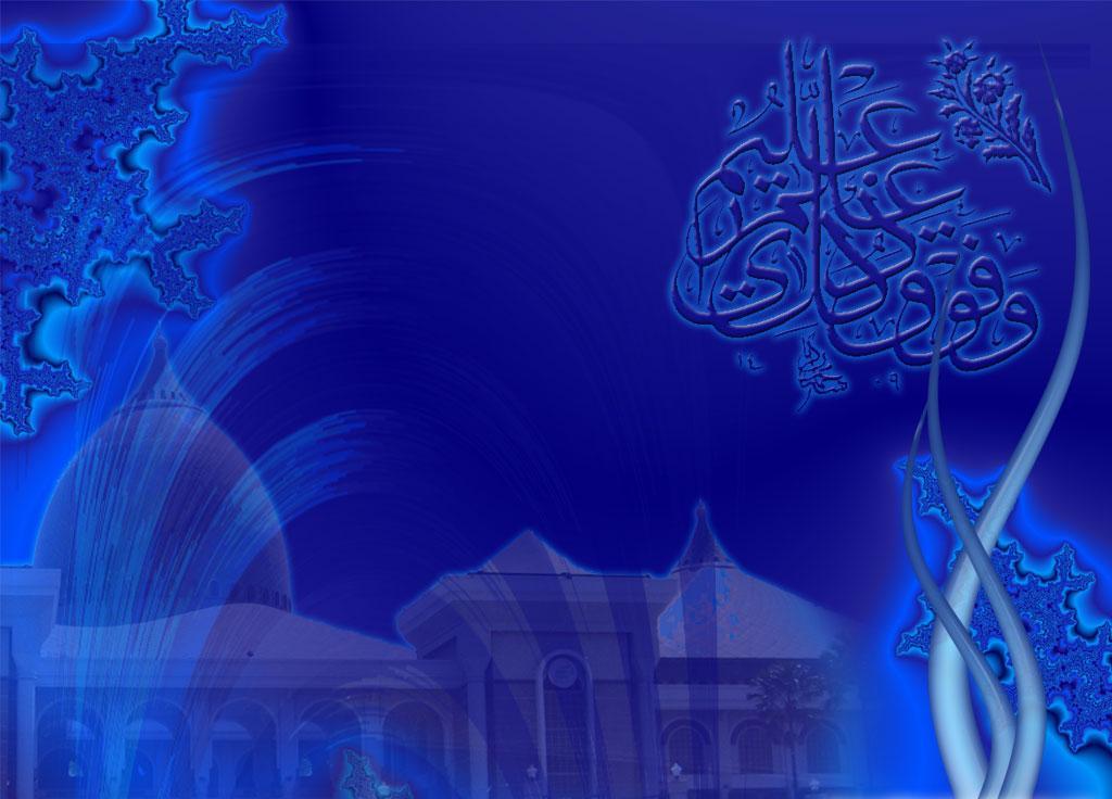 Islamic History And Islamic Wallpaper: Islamic New Wallpapers