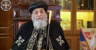 المجلس الملى: نساند البابا تواضروس ضد حملات الانقسام والتطاول