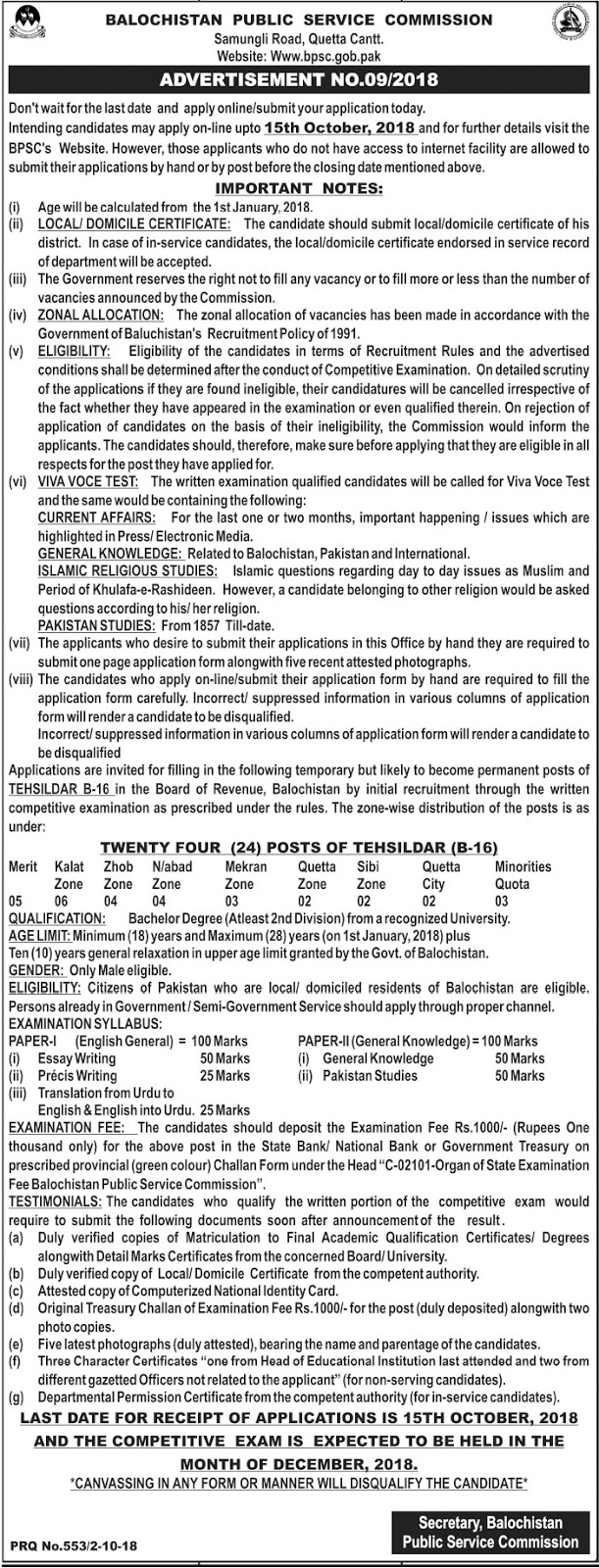 Latest Vacancies Announced in Balochistan Public Service Commission BPSC 3 October 2018 - Naya Pak Jobs