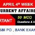 April 4th Week Current Affairs | SBI PO & SSC | PDF