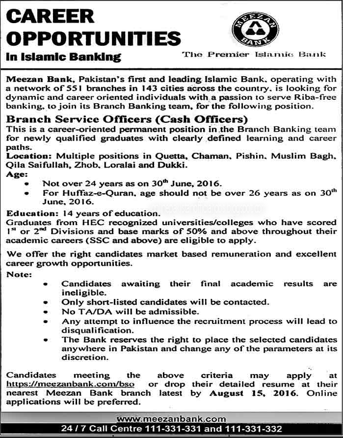 Meezan Bank Jobs 2016 For Cash Officers