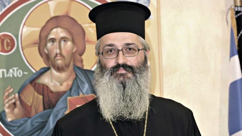Μετάθεση εορτής Μητροπολίτου Αλεξανδρουπόλεως κ. Ανθίμου