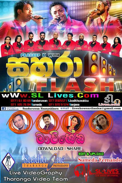 Sahara flash new nonstop 2019mp3 | New Song Sinhala 2019