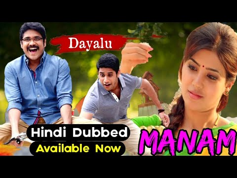 manam hindi dubbed movie 480p