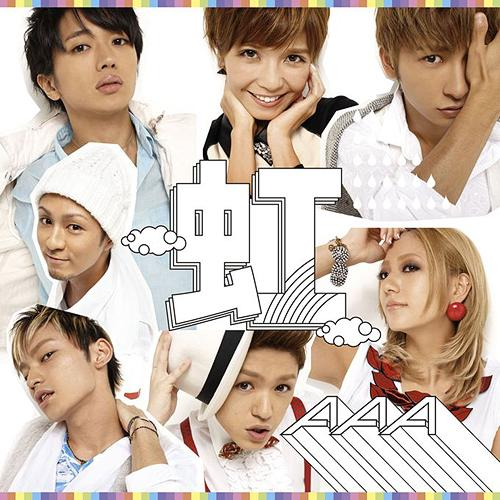 Free download kpop music album