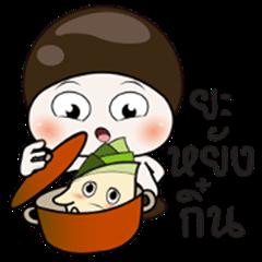 Tob & Nor Kummuang