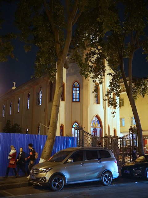 Immaculate Conception Church (圣母无原罪堂), also known as the Shiqi Catholic Church (石岐天主教堂), in Zhongshan, China