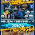 [MOD] Digimon LinkZ v2.2.0 (GOD Mode/High Luck/Anti Ban)