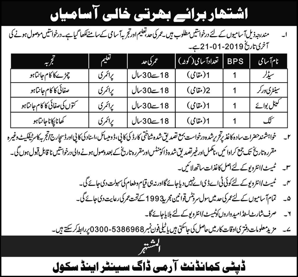 Pakistan Army Dog Centre Rawalpindi Jobs 2019 January pakistan,pakistan army jobs 2018,pak army jobs,pak army jobs 2018,army jobs in rawalpindi,how to join pakistan army,pakistan army jobs,rawalpindi army jobs,pakistan army training center,latest jobs in pakistan,pak army,district and session court rawalpindi jobs,jobs in pakistan army 2017,rawalpindi,rawalpindi jobs,pakistan ssg commandos jobs,pakistan navy civilian jobs 2018,pakistan air force jobs Jobs In Army Dog Center And School 06 Jan 2019