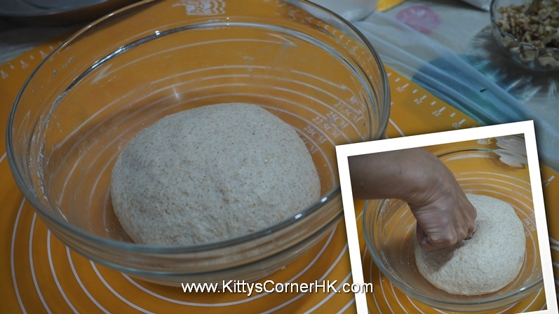 Walnut Wheat Bread DIY recipe 核桃麥包 自家烘焙食譜
