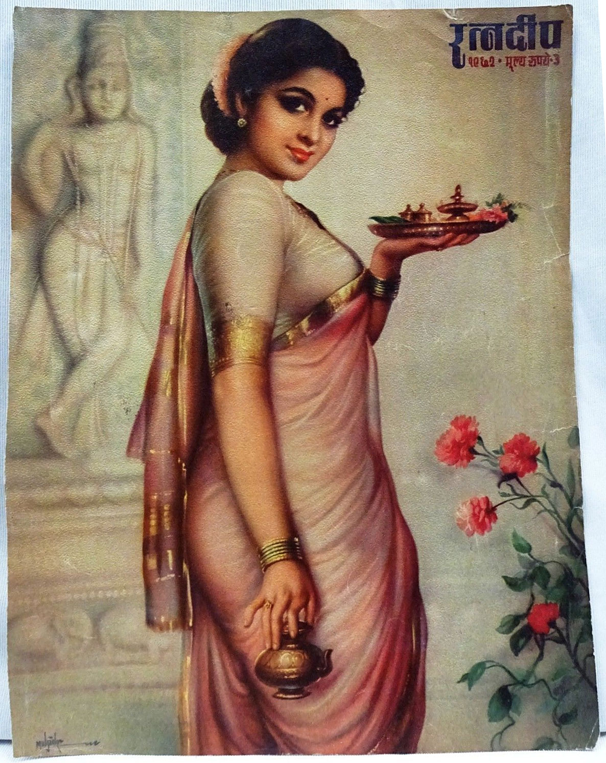 Indian Lady Going for Puja - Vintage Indian Lithograph Print