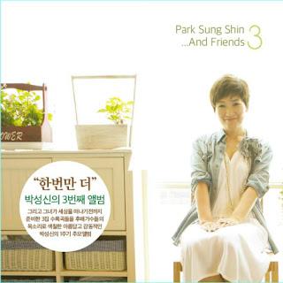 [Album] Park Sung Sin - 미안해 그리고 사랑해 (박성신 3집 추모앨범)