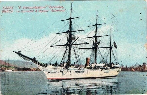 ΧΕΙΜΑΡΡΑ 05-11-1912
