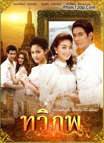 Tawee Pope 2011 poster