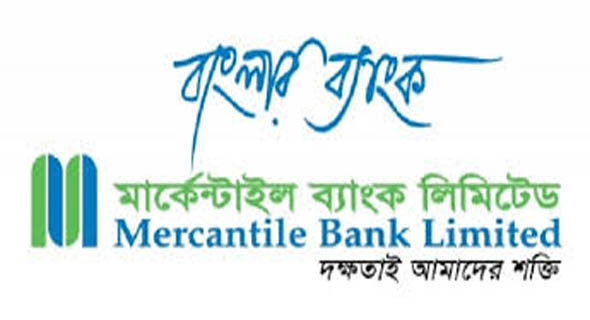 Merchantile bank logo