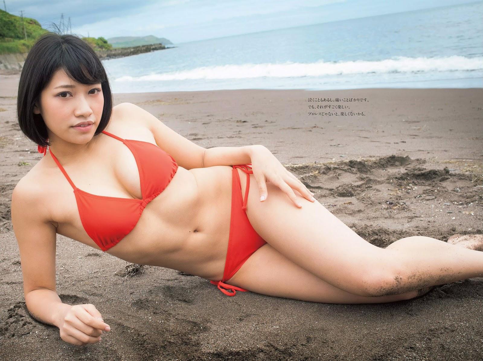 Hana Kimura 木村花, Weekly Playboy 2017 No.44 (週刊プレイボーイ 2017年44号)