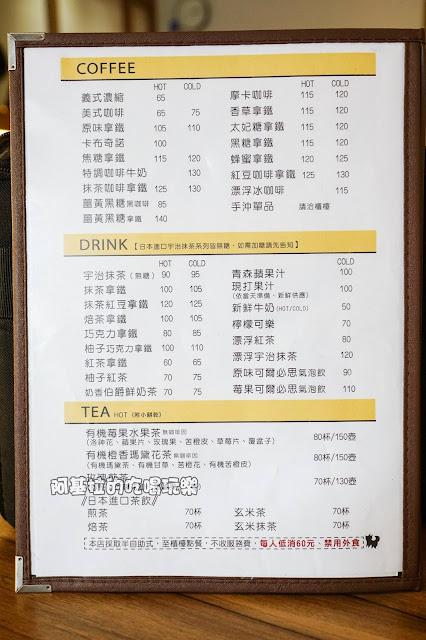 17545216 1270307269689182 4363007951862071896 o - 日式料理|MACHIYA cafe 町家咖啡
