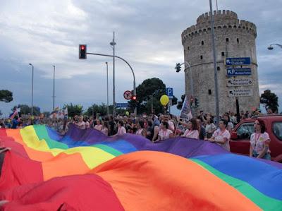 Αποτέλεσμα εικόνας για Europe Pride θεσσαλονικη