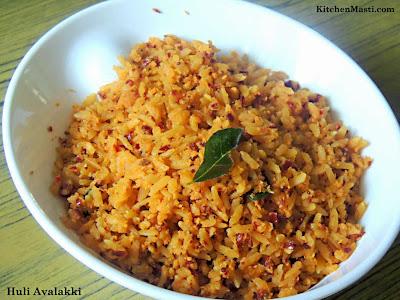 Spicy Flattened Rice Huli Avalakki