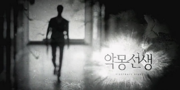Daftar Link Nightmare Teacher Sinopsis Episode 1 - Tamat