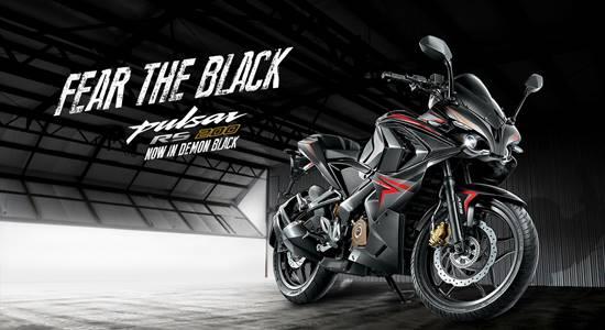 "Bajaj launching Pulsar RS 200 si ""Setan Hitam"""