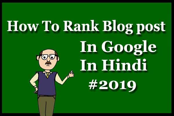 6 Top High Paying Adsense Alternative in hindi  2020
