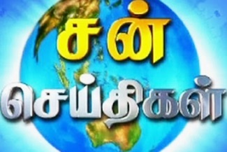 Tamil Evening News 15-10-2017