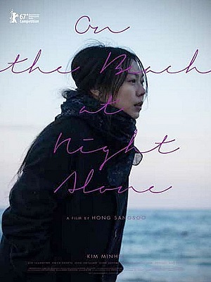 On the Beach at Night Alone (2017) 720p HDRip 700mb