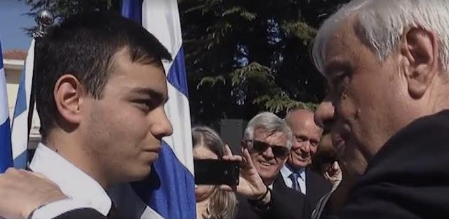 Έλληνας μαθητής σε Παυλόπουλο: «Κύριε Πρόεδρε, η Μακεδονία είναι ελληνική»