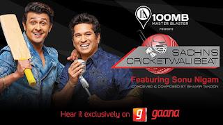 Sachin's Cricket Wali Beat Lyrics - Sonu Nigam | Sachin Tendulkar App 100MB